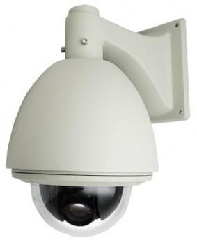 444X Zoom Super DiGiDome Outdoor PTZ Camera