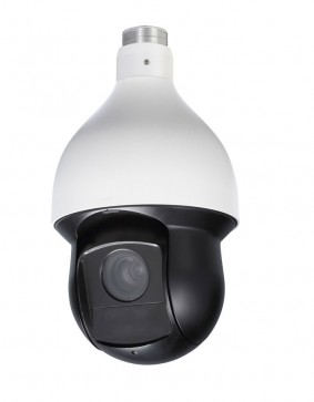 2MP Outdoor Infrared PTZ Camera 30X Zoom