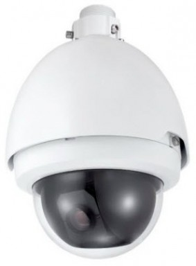 2 Megapixel PTZ IP Camera
