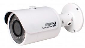 2 Megapixel HDCVI Camera CVIB362