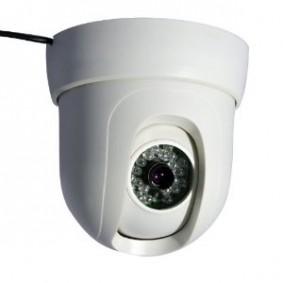 Night Vision Infrared Pan Tilt