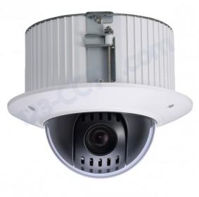 Indoor HD PTZ Camera 12X Zoom, 720p