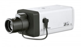 5 Megapixel IP Box Camera, WDR, POE