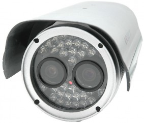 Dummy Infrared Security Camera
