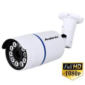 HD 1080P Long Range Infrared Camera 5-50mm, White
