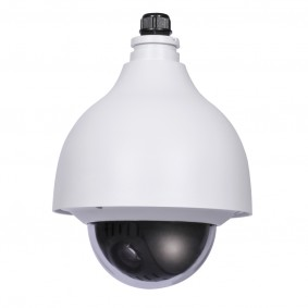 Outdoor 2MP Mini PTZ IP Camera