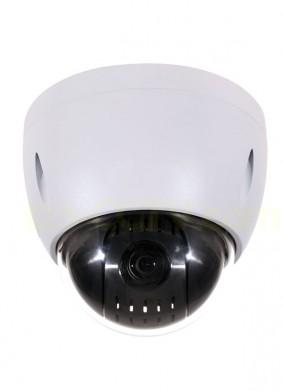 High Definition Outdoor mini ptz camera