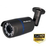 HD 1080P Long Range Infrared Camera 5-50mm