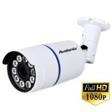HD 1080P Long Range Infrared Camera 5-50mm, White