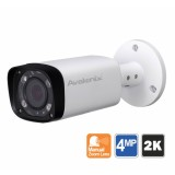 2K 1080P Outdoor Security Camera, 200ft Night Vision, Manual Zoom Lens, White