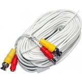 50ft Siamese Video Coax Cable - White